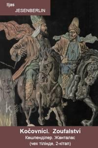 Iljas JESENBERLIN. Kočovníci. Zoufalství. (Көшпенділер. Жанталас. Чех тілінде, 2-кітап)