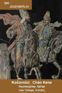 Iljas JESENBERLIN. Kočovníci.Chán Kene (Көшпенділер. Қаһар. Чех тілінде, 3-кітап)