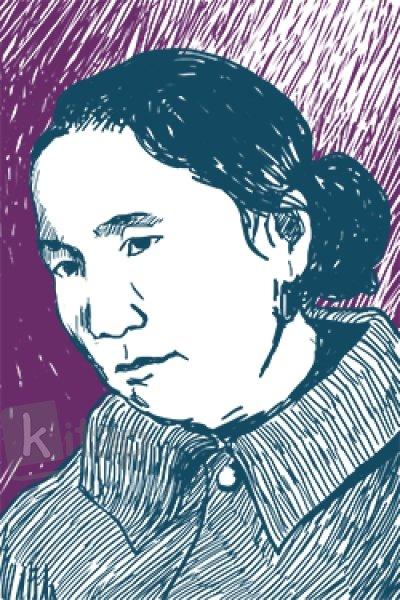 Қанипа Бұғыбаева