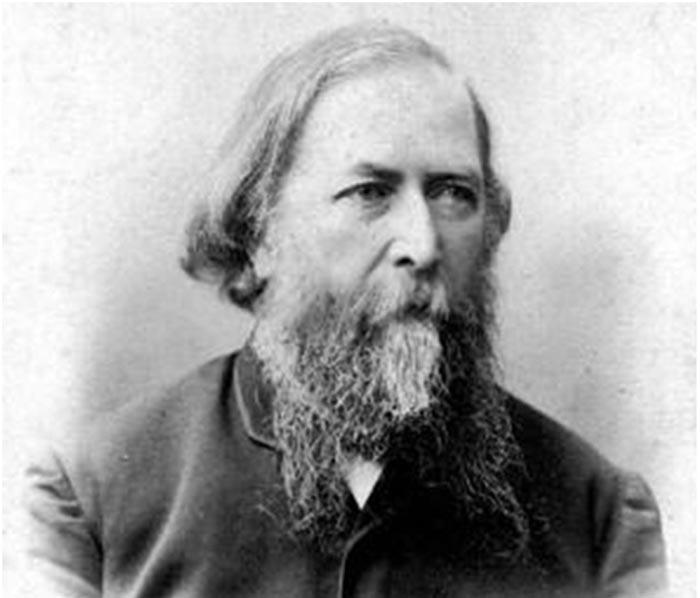 Н.И.Верещагин