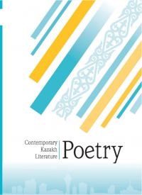 Contemporary Kazakh Literature Poetry Anthology