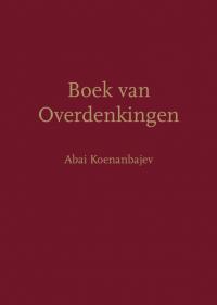 Boek van Overdenkingen