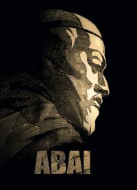 ABAI (А.Құнанбайұлы шығармаларының ағылшын тіліндегі жинағы)